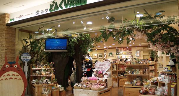 Ghibli Store